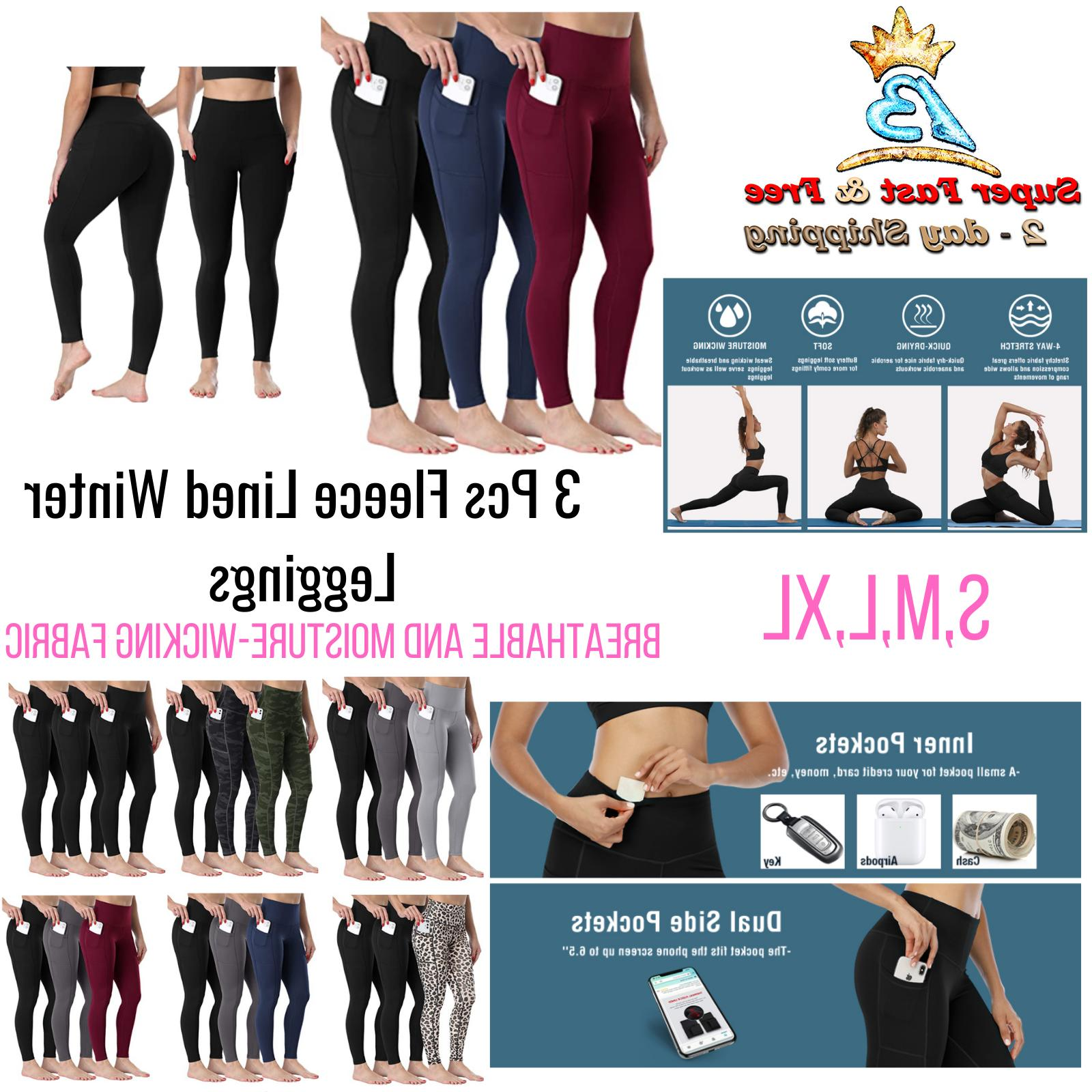 womens cargo snow pants water resistant insulated